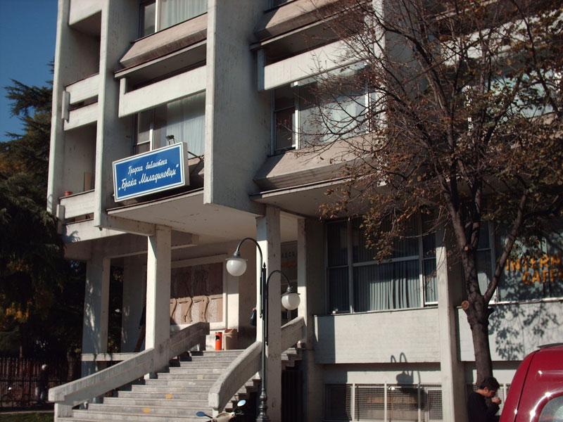 """Потпишан новиот договор со Градската библиотека """"Браќа Миладиновци"""""""