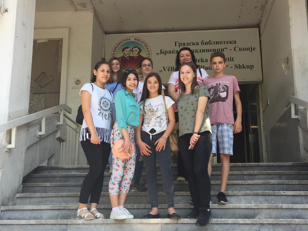 """Посета во Градската библиотека """"Браќа Миладиновци"""" – Скопје"""
