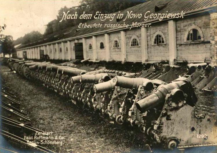 Уредувачки денови на тема Прва светска војна