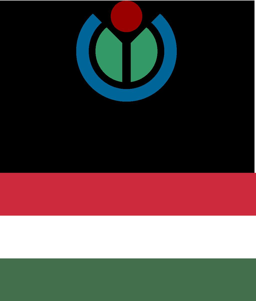 (Македонски) ЗАПОЗНАЈТЕ ЈА УНГАРИЈА